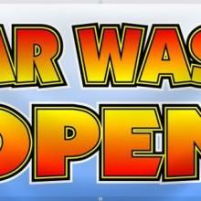 Hopatcong HS Girls Softball Team – Car Wash Sunday August 17th