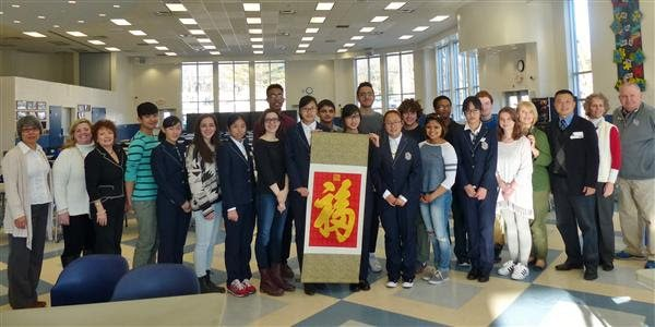 WOHS Hosts Visiting Chinese Exchange Students
