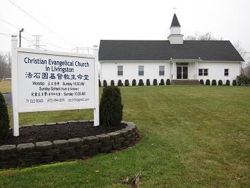 Christian Evangelical Church in Livingston (CECL) Celebrates 45 Years Since Establishment