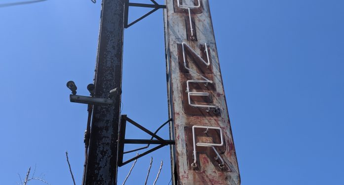 If Only the Walls Could Talk:  The History of Tom's Diner